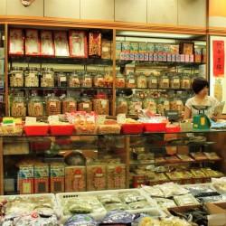 Un negozio di medicina tradizionale cinese