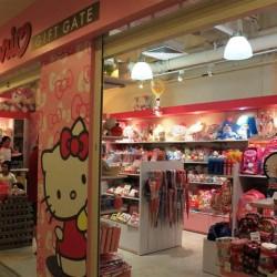 Un negozio di Hello Kitty