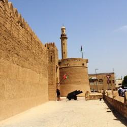 Forte di Al Fahidi